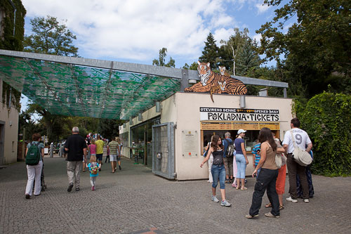 prague-zoo-entrance