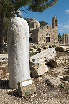 Cyprus, South, Paphos, St Paul's Pillar and Agia Kyriaki