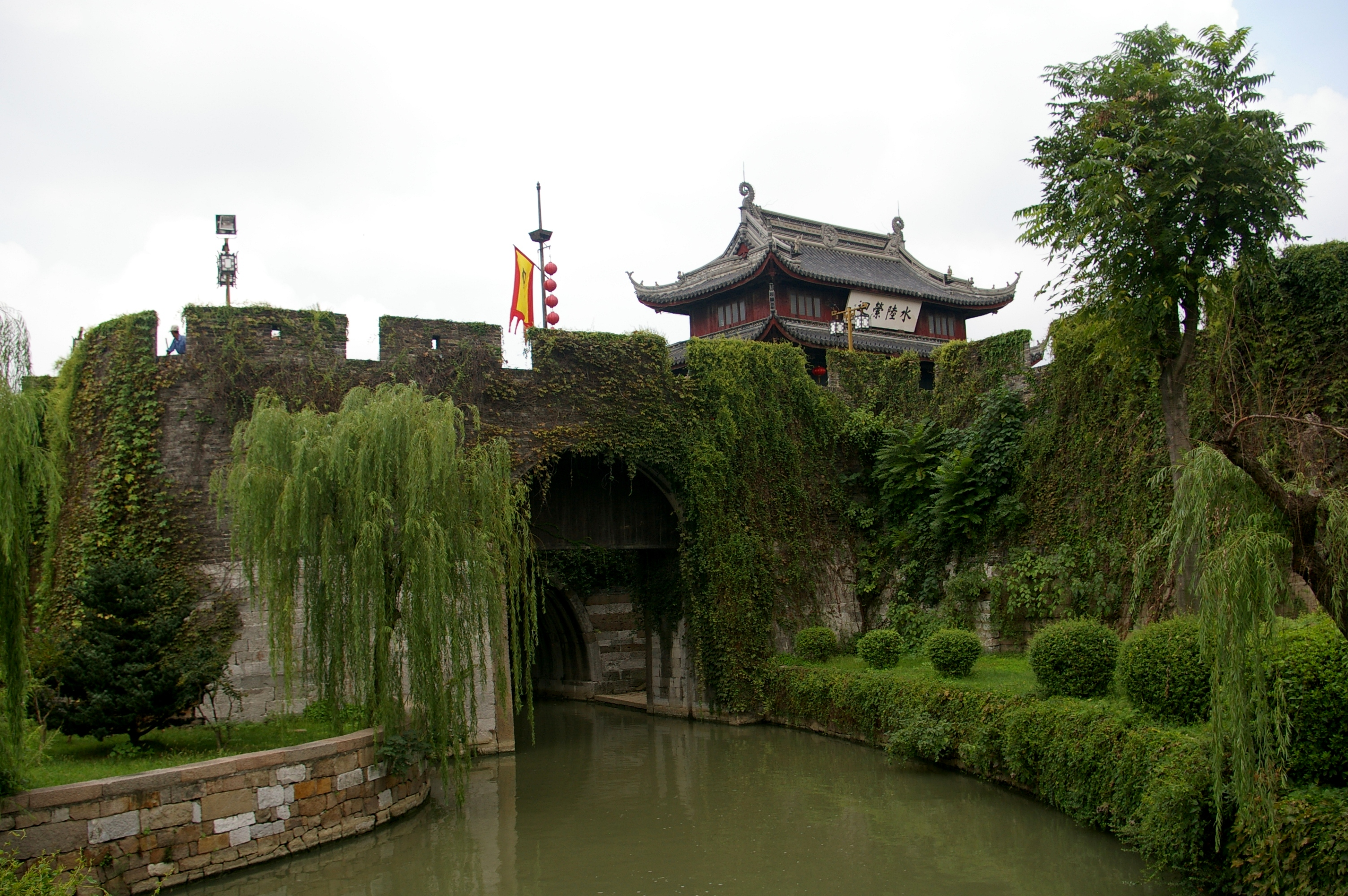 20090926_Suzhou_Pan_Men_5941