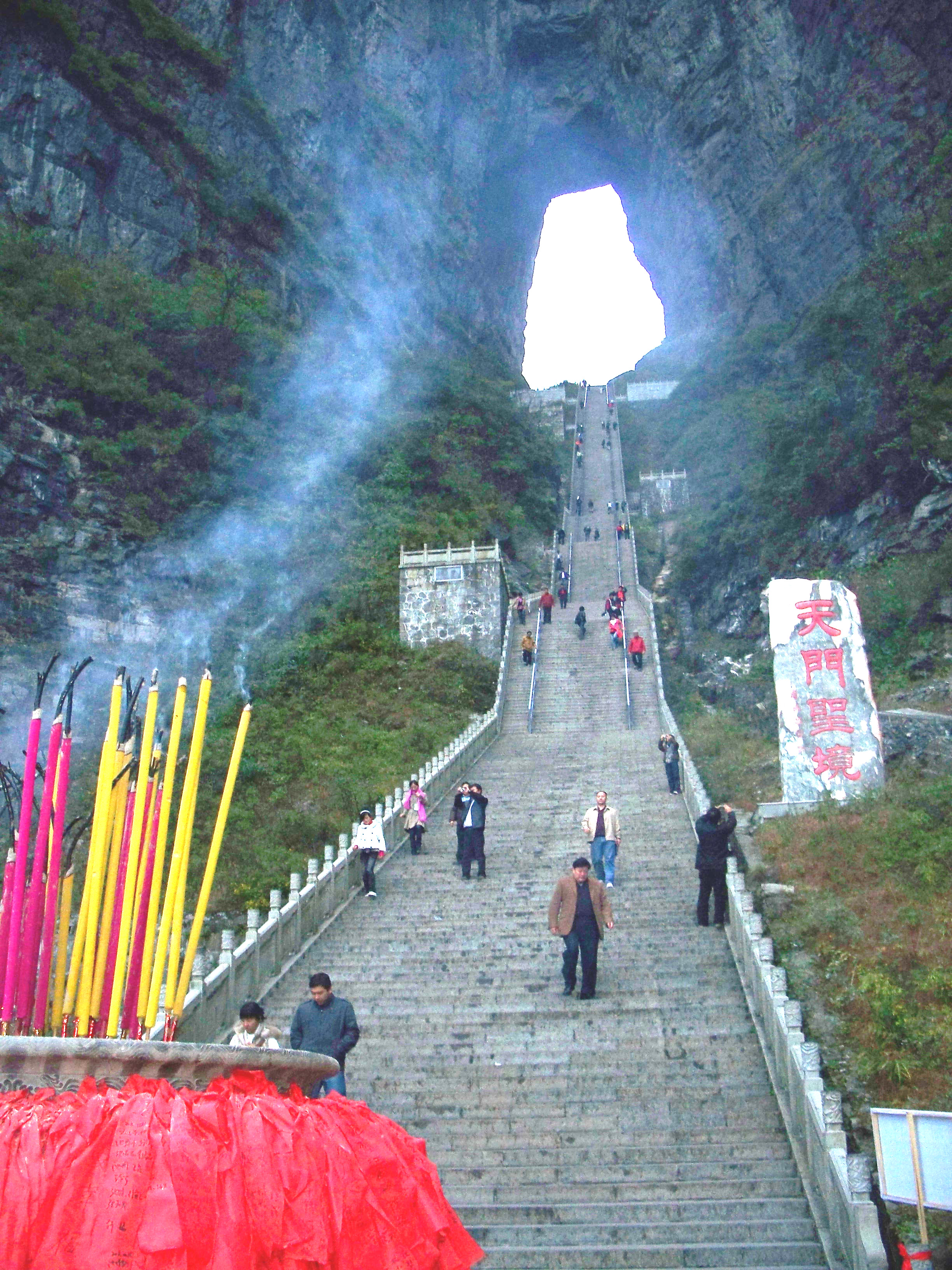 tianmen-mountain-cave